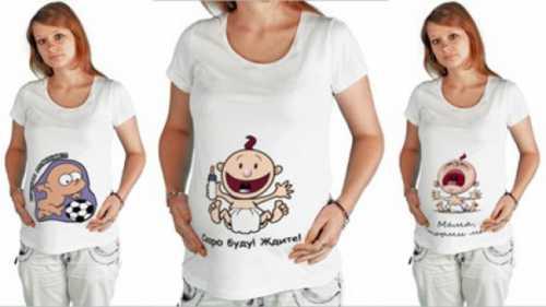 Смешные беременные