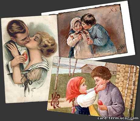 Пасха: пасхальные поцелуи