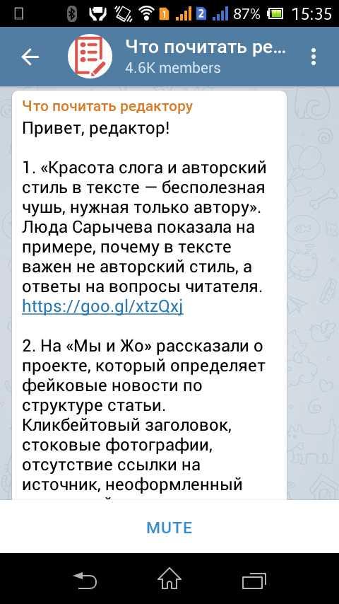 15 советов на лето от авторов Telegram-каналов