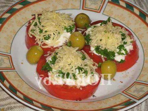 Выбери рецепт помидоров с сыром и чесноком, а