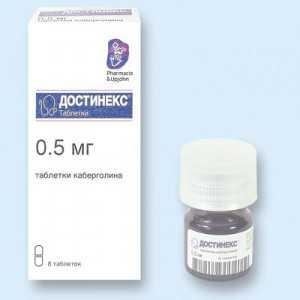 Медикаменто зный метод завершения лактации имеет следующие особенности